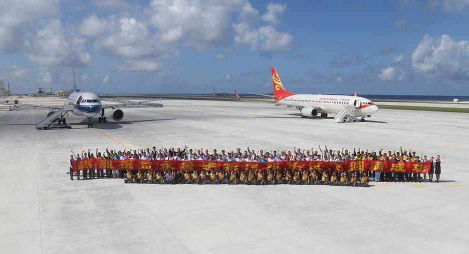 资料图片:南海永暑礁机场于2016年通航。(美联社)