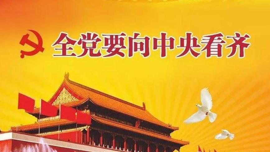 """美""""外交政策"""" 杂志:中共正在美国各大高校建立党组织"""