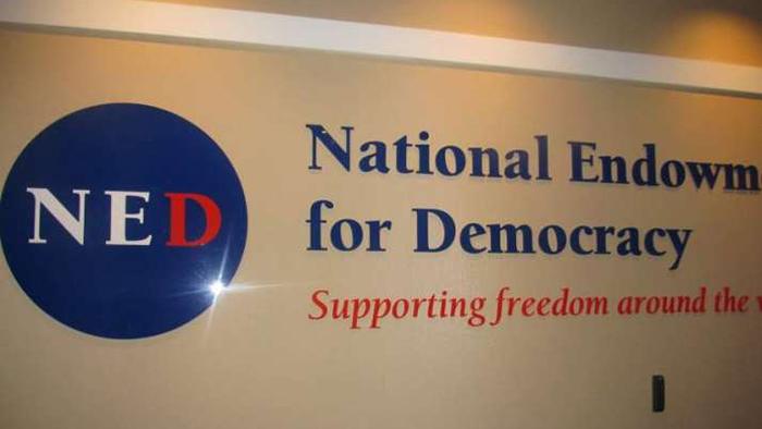 美国国家民主基金会(Public Domain)