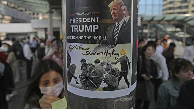 中国打组合拳反制美国  美国NGO躺枪
