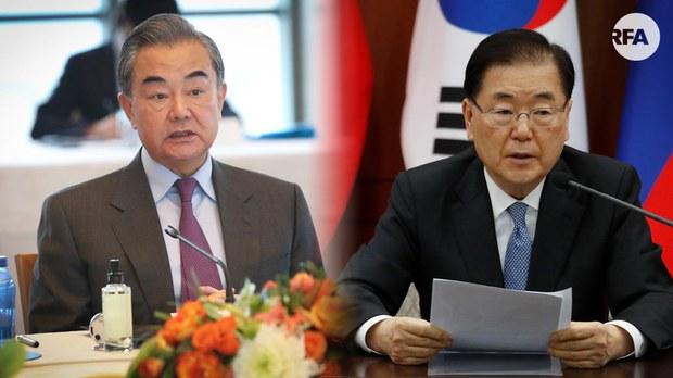 """中韩外长通电话 中国单方面宣称韩国外长坚持""""一中"""""""
