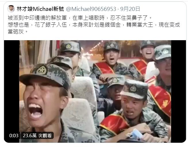 一段網上瘋傳視頻被解讀是中國解放軍士兵被載往中印邊境途中高歌痛哭。(圖:翻攝自林才竣推特)