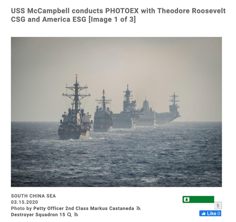 美军在南海演习。(出自DVIDS官网)