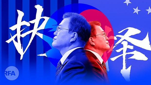 """韩国是否会加入""""抗中联盟""""?(自由亚洲电台制图)"""