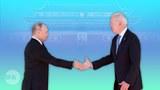 拜登普京宣布开启战略对话    对中国意味着什么?