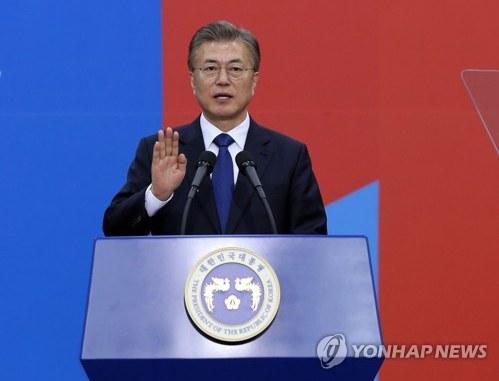 文在寅就任韩国第19任总统