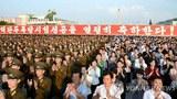 资料图片:朝鲜民众庆祝第五次核试验成功。(韩联社)