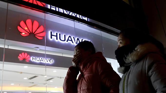 中国华为公司在北京宽恕的一家商店(美联社)