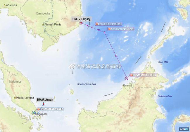 """加拿大证实护卫舰""""卡尔加里号""""航迹轨迹(图自@南海战略态势感知)"""