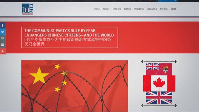 公开信:致中国公民和海内外中国友人(Public Domain)