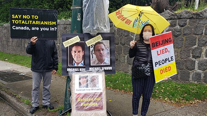 民众在加拿大温哥华中国领事馆门前集会示威 (记者柳飞拍摄)