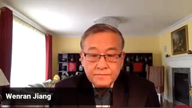 不列颠哥伦比亚大学(UBC)公共政策及环球事务学院客座教授姜闻然(视频截图)