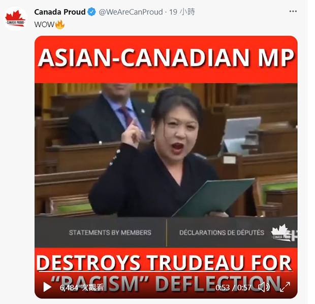 韩裔国会议员申丽妮(Nelly Shin)批评特鲁多利用亚裔加拿大人当挡箭牌 (推特截图)(photo:RFA)