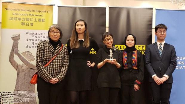 加拿大香港联盟(ACHK)行政总监王卓妍(左二)前天与加拿大众议院加中关系委员会的国会议员分享此报告(RFA资料图/记者柳飞拍摄)