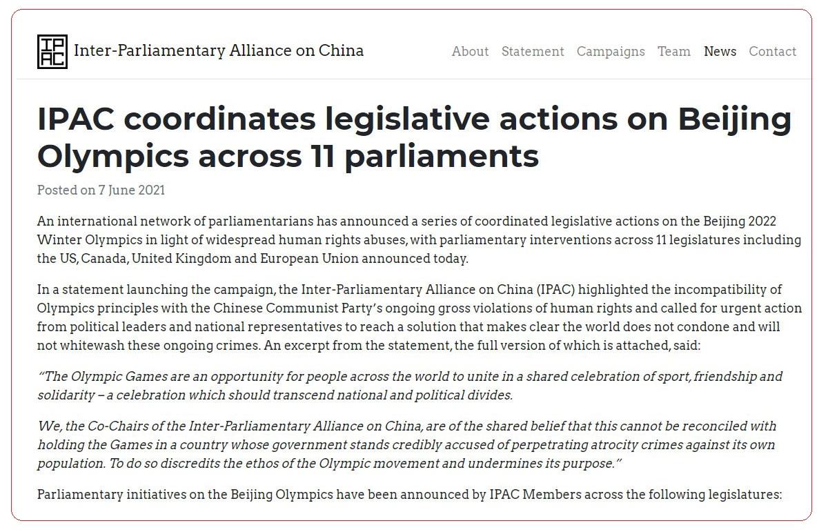 對華政策跨國議會聯盟發聲明呼籲各國領導人不要出席北京奧運。 (IPAC聲明截圖)