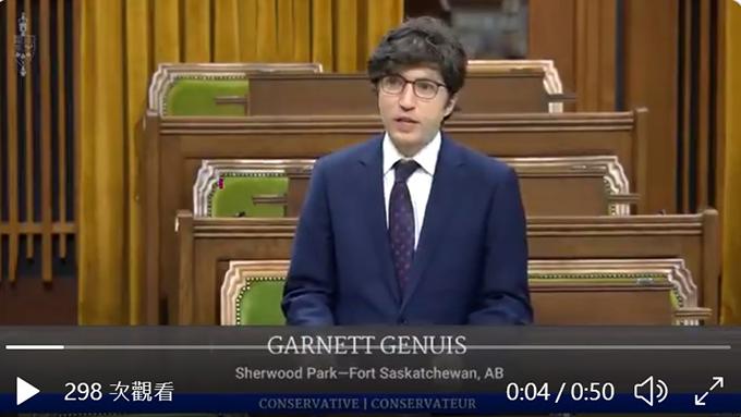 加拿大保守党议员加内特·吉努斯(Garnett Genuis)在国会批评商鹏飞向中国借款(视频截图)