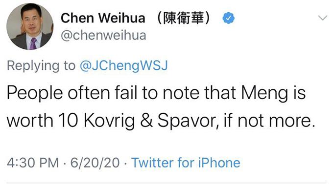 中国《人民日报》欧盟分社社长陈卫华发推文称孟晚舟价值远胜两名被羁押的加拿大公民  (推特截图)