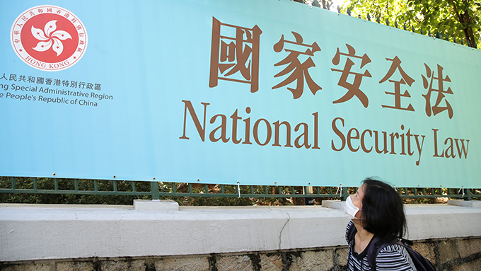"""香港街头的""""国安法""""宣传(美联社)"""