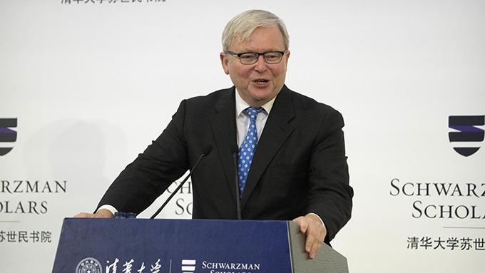 澳大利亚前总理陆克文(Kevin Rudd)(美联社)
