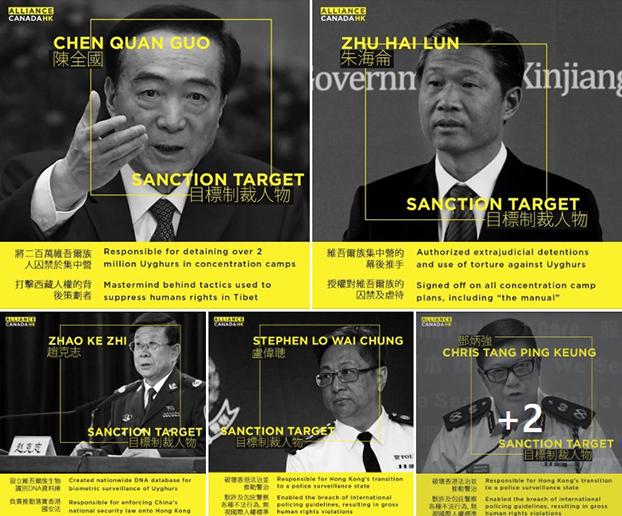 加拿大香港联盟提交的建议渥太华制裁中国和香港官员的首批名单   (加拿大香港联盟脸书)