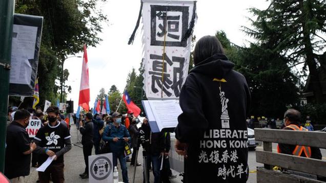 加拿大民众在温哥华中国领事馆前聚集反对中共 (温支联提供)