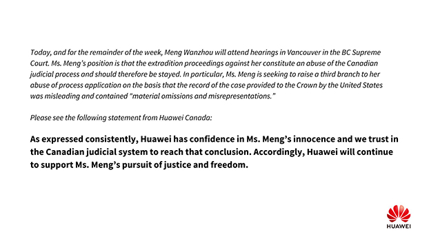 加拿大華爲公司發出聲明,強調孟晚舟無罪。(加拿大華爲)