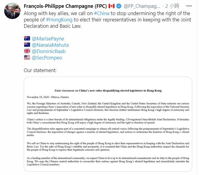 加拿大外长商鹏飞在推文重申声明立场,支持香港自治权。  (推特截图)