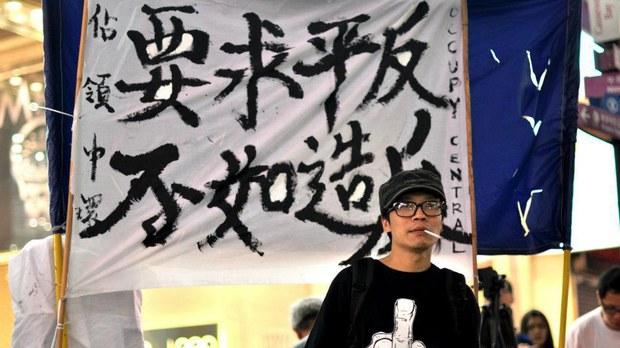 海外中国民运组织呼吁加拿大政府关注张展、欧彪峰等人权案件