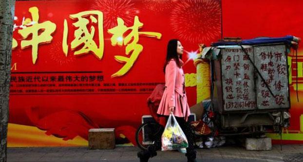 """俄媒:""""中国是超级大国吗?"""""""