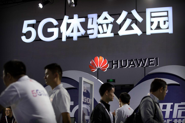 2018年9月26日,北京PT博览会上,中国科技公司华为的5G无线技术展厅。(AP)