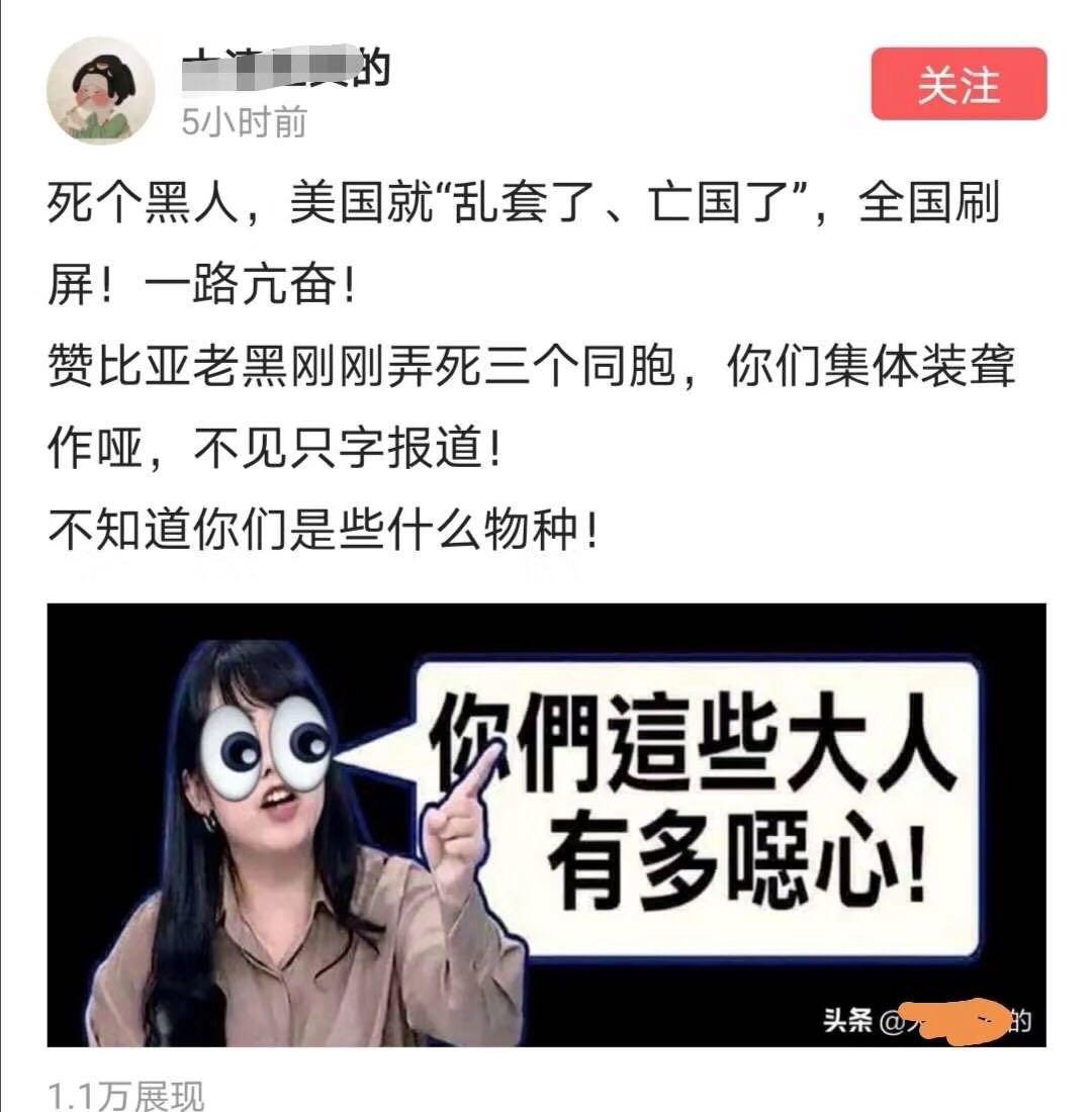 中国网民炮轰当局对外冷嘲热讽,对内装聋作哑。(网络图片/乔龙提供)