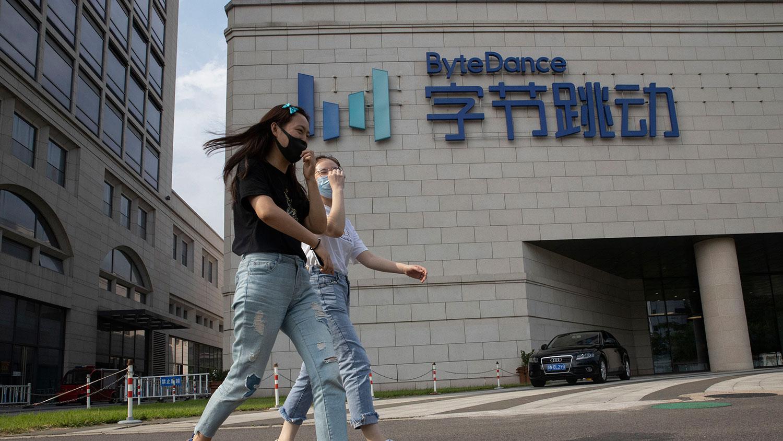 2020年8月7日,北京字节跳动总部。(美联社)