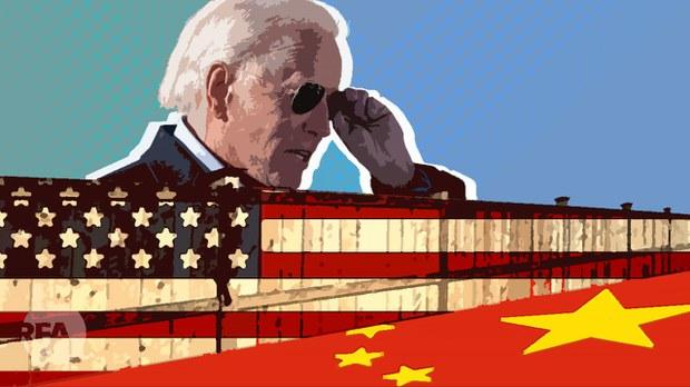 """拜登下令检讨供应链""""小院高墙""""应对中国?"""