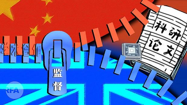 首相親弟警告:英國大學與中國關係太密切