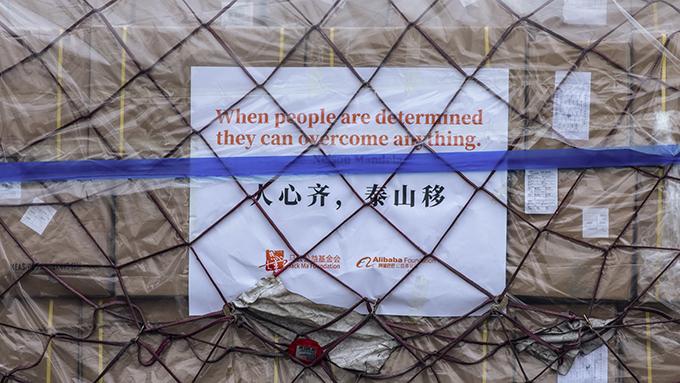中国援助非洲的部分抗疫物资2020年3月22日运抵埃塞俄比亚首都(美联社)