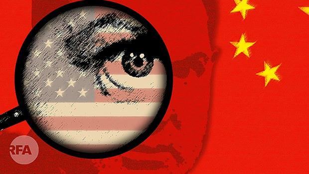 中共国安高层现身破叛逃传闻  美专家质疑
