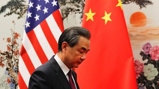 中国外长王毅呼吁与美国拜登新政府对话(photo:RFA)