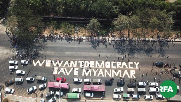 缅甸抗争扩大至社会各界(自由亚洲电台制图)(photo:RFA)
