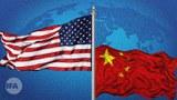 北大教授王缉思:美国出于恐惧和嫉妒遏制中国