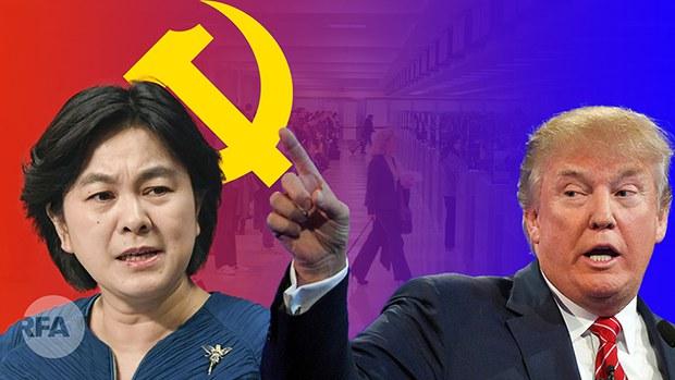 美国收紧中共党员签证但留有余地 有何玄机?