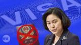 美國似向中國政府多部門官員及家屬停發籤證