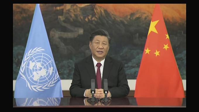 中国领导人习近平2021年10月12日以视频方式出席在昆明举行的联合国会议,承诺出资两千三百万美元成立成立昆明生物多样性基金。(Convention on Biological Diversity, via AP)