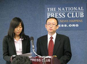 图片:余杰在美举行记者会,谴责中国当局对其长期迫害和监控(RFA记者何平摄)