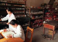 CHINA-RURAL-DOCTOR-200.jpg