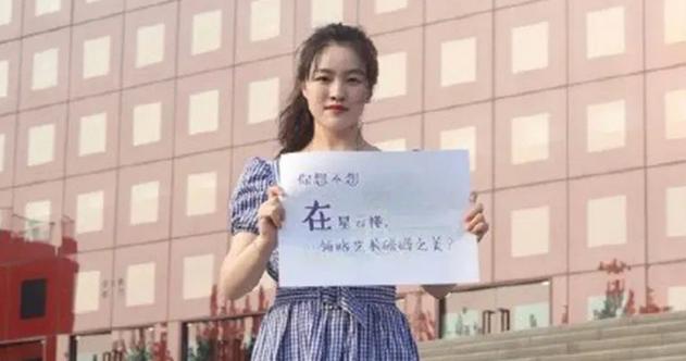 南京大學低俗招生廣告。(Public Domain)