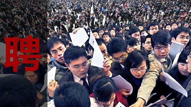 """""""史上最难就业季""""中国大学毕业生就业有多难?(自由亚洲电台制图)"""