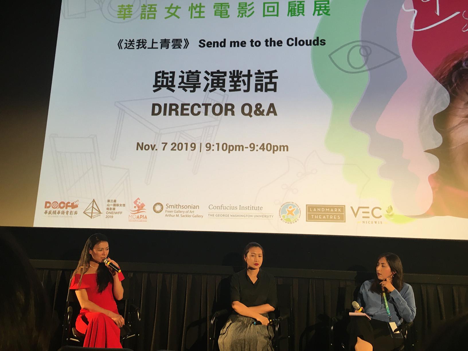 《送我上青雲》的導演滕叢叢在放映會後與觀衆對話。(薛小山)