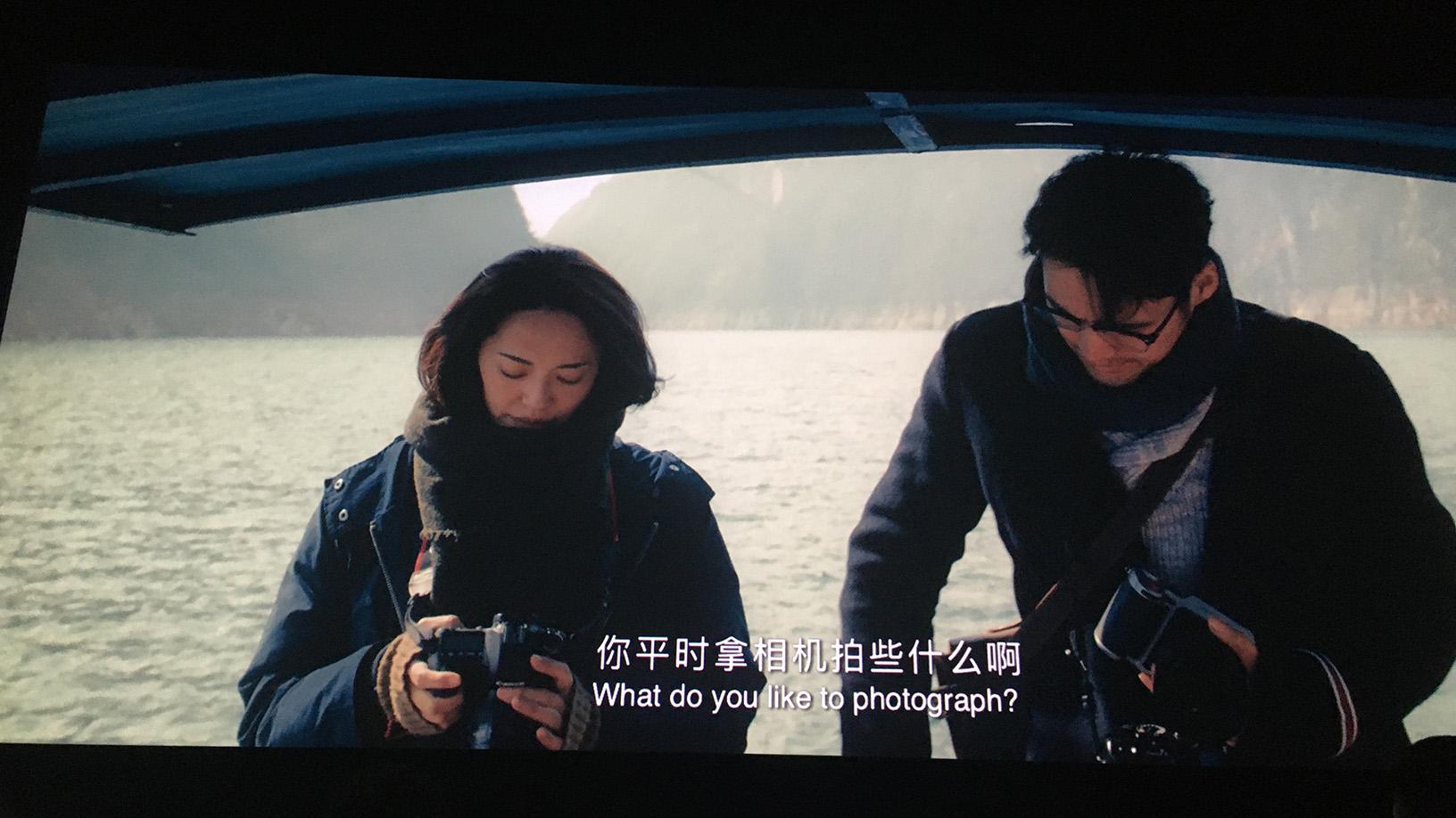 """《送我上青雲》於11月7日晚在華盛頓的""""華語女性電影回顧展""""上放映。(薛小山)"""