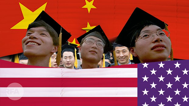 美高校向中国势力低头 减少学术交流是好是坏?