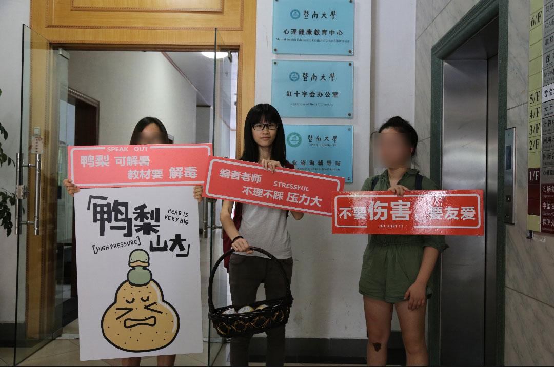 """中国没有法律保障性少数权益,为了维权, """"西西""""(中)选择以""""产品质量纠纷""""为名控告对方。(""""西西""""独家提供,拍摄日期不详)"""